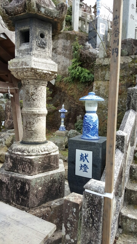 Tozan shrine 2