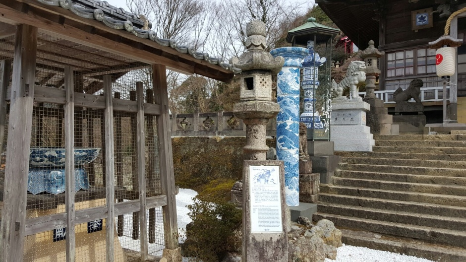 Tozan shrine 3