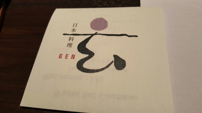 Gen Restaurant Menu