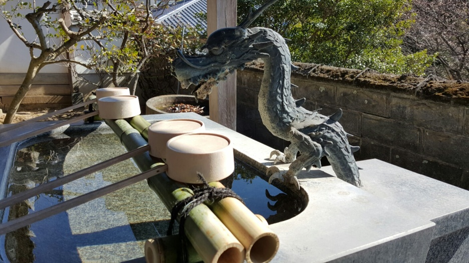 Dragon hand wash basin