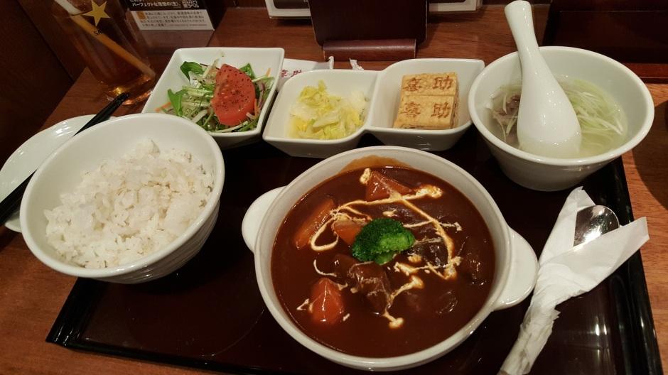 kisuke-stew-set